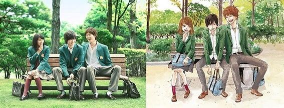 土屋太鳳&山崎賢人&竜星涼、「orange」ポスターで原作本表紙絵を再現!