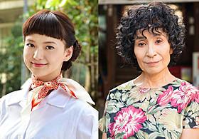 「あやしい彼女」で共演する多部未華子と倍賞美津子「怪しい彼女」