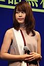 ドラマ初主演の有村架純、大先輩・板谷由夏の存在に感謝「大好きです」