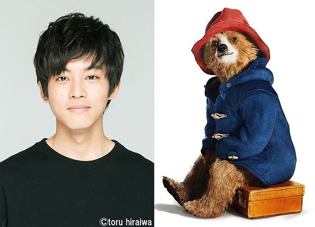 松坂桃李、紳士なクマの声優に 「パディントン」で初の洋画実写吹き替え