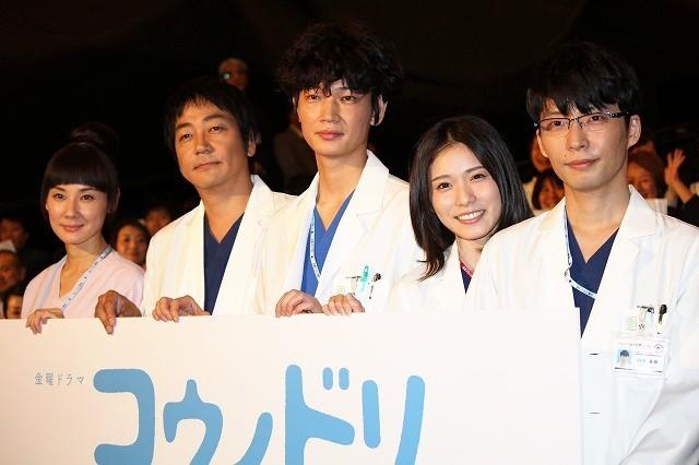 綾野剛、人手不足の産婦人科医に熱いエール「とにかく寄り添い続ける」