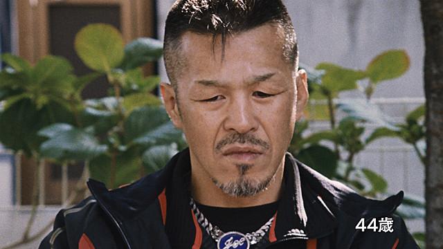 天才ボクサー・辰吉丈一郎の20年を追った「ジョーのあした」予告映像完成