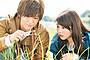 岩田剛典&高畑充希「植物図鑑」16年6月4日公開 胸キュンな特報映像も完成