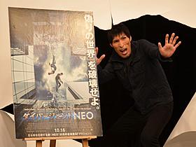 「ダイバージェントNEO」公開直前イベントを盛り上げた篠原信一「ダイバージェント」
