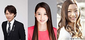 TBS系「東京EXTRA」MCの渡部建 (アンジャッシュ)、河北麻友子、足立梨花