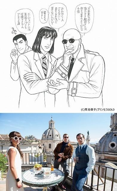 「コードネーム U.N.C.L.E.」×スパイ漫画「エロイカより愛をこめて」コラボイラスト公開!