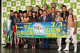制作発表に出席した小倉智昭、 「サンドウィッチマン」、「Happiness」