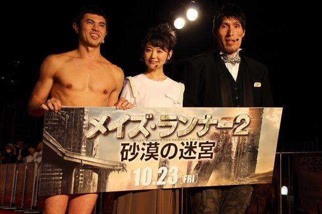 負けたらギャラなし!篠原、小島、おの、サバイバルレッドカーペットの優勝者は!?