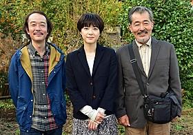 上野樹里&リリー・フランキー &藤竜也が共演する「お父さんと伊藤さん」「お父さんと伊藤さん」