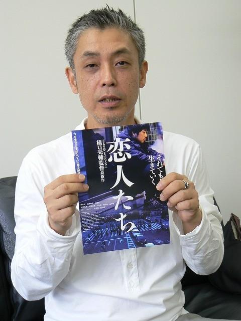 """橋口亮輔監督、7年ぶり最新作は「恋人たち」が""""救いになってくれたら"""""""