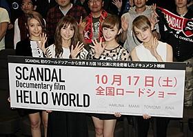 初のワールドツアーを行った「SCANDAL」の (左から)TOMOMI、HARUNA、RINA、MAMI