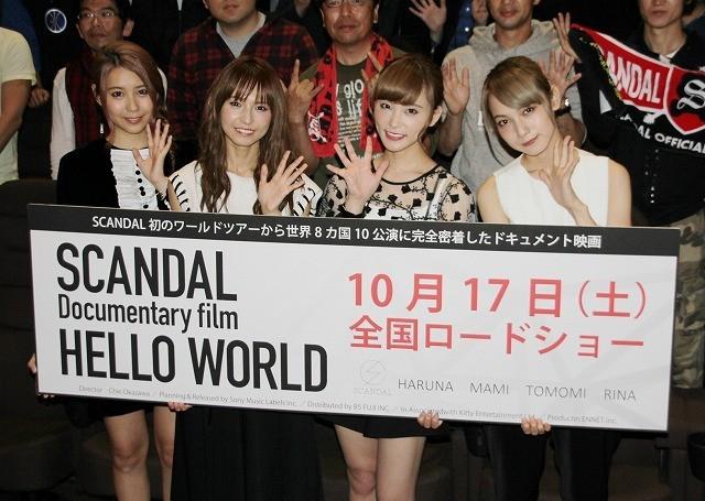 「SCANDAL」初ワールドツアーにカメラ密着で「カットしてきた部分見せた」
