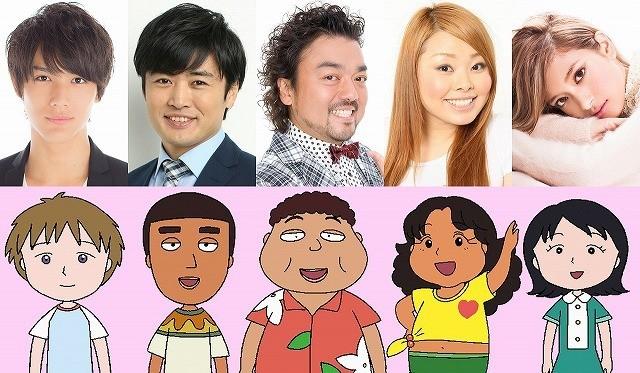 中川大志&ローラ&渡辺直美ら「映画ちびまる子ちゃん」に豪華ゲスト声優結集!
