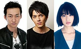 出演する(左から)波岡一喜、林遣都、門脇麦「火花」