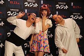 たかしは、写真撮影中に藤田のパンツをのぞこうとしていた「ヴィジット」