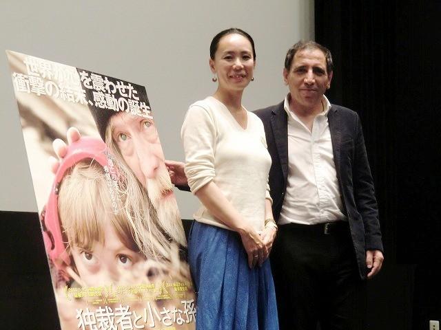 河瀬直美監督とモフセン・マフマルバフ監督