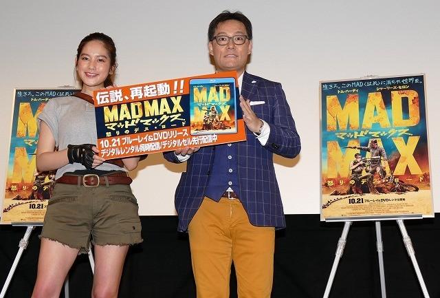 筧美和子、美脚披露で「マッドマックス」女戦士になりきり!