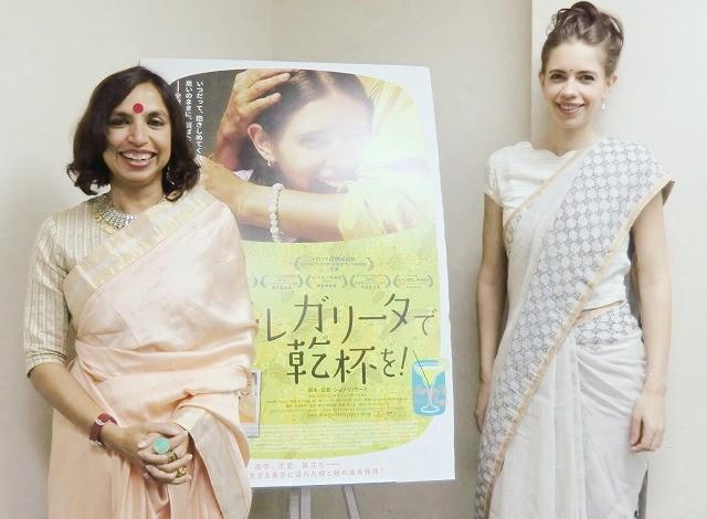 障害者の愛と性、家族の絆を描くインド映画「マルガリータで乾杯を!」監督&主演女優に聞く