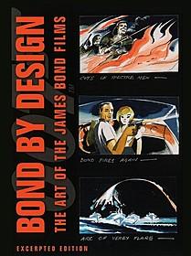 公開に向け、ファンの期待が高まるところ「007 スペクター」