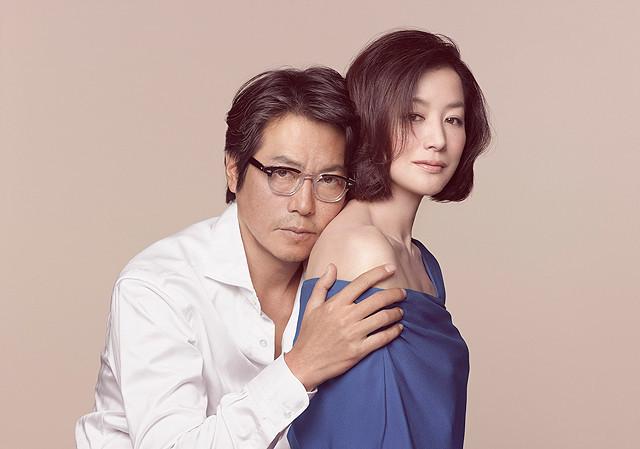 豊川悦司と鈴木京香が主演する連続ドラマW「荒地の恋」