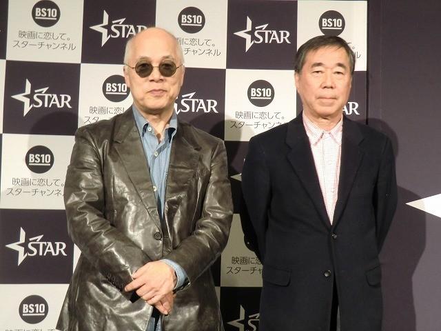 (左から)作家の逢坂剛氏、映画評論家の川本三郎氏