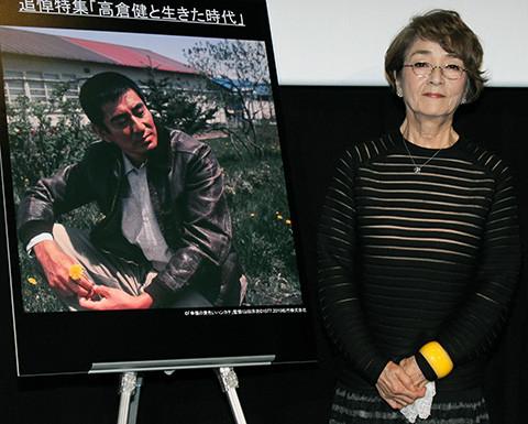倍賞千恵子、高倉健さんとの思い出初めて語る「ぜい肉のない俳優さんでした」