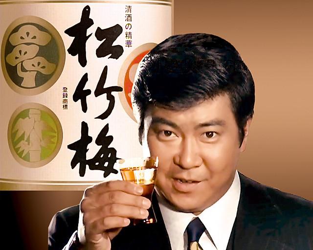 石原裕次郎さん出演「松竹梅」CM、幻の映像見つかる 17年分130本収録のDVD発売