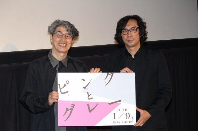 行定勲監督「ピンクとグレー」の中島裕翔を絶賛「本当にアイドルはすごい」