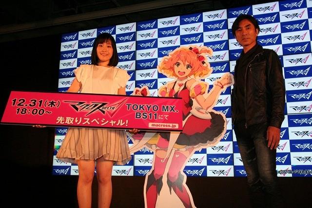 「マクロスΔ」新歌姫は18歳・鈴木みのり!メインキャラクター初披露
