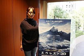 出演は大きな挑戦だったと語る森尚子「エベレスト 3D」