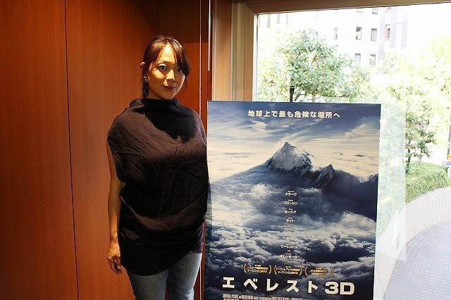 「エベレスト3D」日本人登山家役の森尚子、命がけだった世界最高峰での撮影を回想