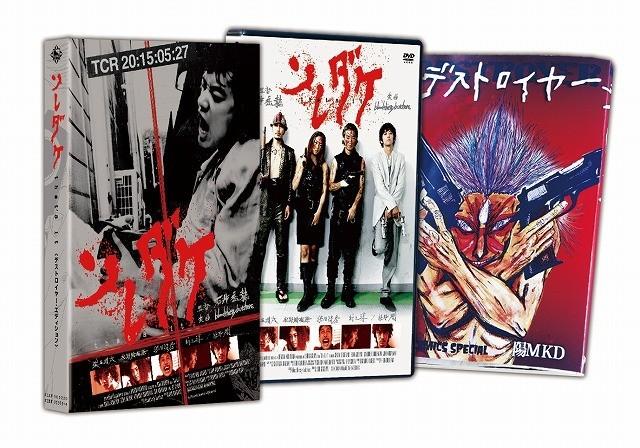 石井岳龍「ソレダケ」DVD&BD、限定版特典は架空のコミック「デストロイヤー」