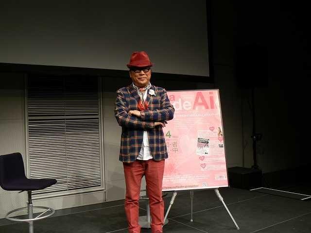 婚活映画祭で成功するファッションの秘訣をドン小西が伝授!