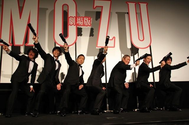 西島秀俊「MOZU」公開に「震える思い」も…たけし、香川ら全員とコマネチポーズ