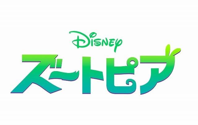 「ズートピア」 (C)2015 Disney Enterprises, Inc.
