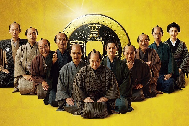 竹内結子、中村義洋監督作で時代劇映画初挑戦!松田龍平は10年ぶり