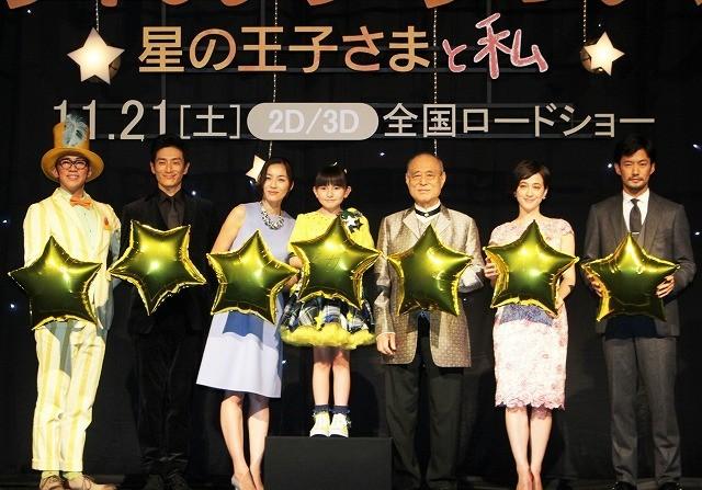 鈴木梨央ちゃん、大人顔負けコメントに観客600人脱帽!伊勢谷友介「大好き」とメロメロ