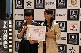 石橋夕帆監督と堀春菜