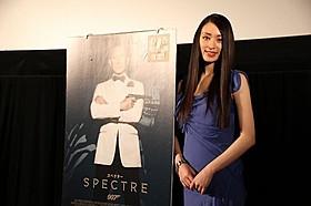 シリーズ最新作への期待を語った栗山千明「007 スペクター」