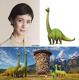 優しい恐竜のママを演じる安田成美「アーロと少年」