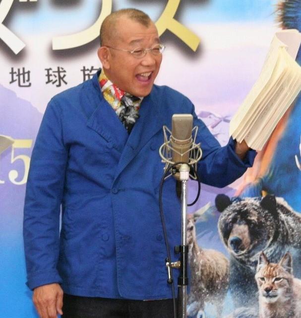 笑福亭鶴瓶、映画ナレーション初挑戦の木村文乃に感心しきり「ほんまに初めて?」