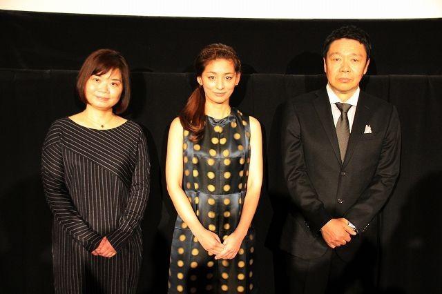 尾野真千子主演「フジコ」の完成度に原作者「びっくりぽんや!」と歓喜