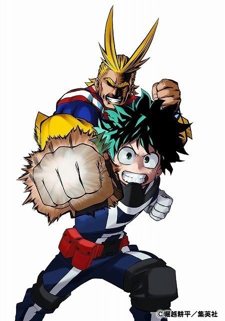 週刊少年ジャンプで連載中の「僕のヒーローアカデミア」がテレビアニメ化決定