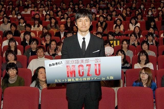西島秀俊、大阪&名古屋で「MOZU」大ヒットを感謝「でらうれしいがね!」