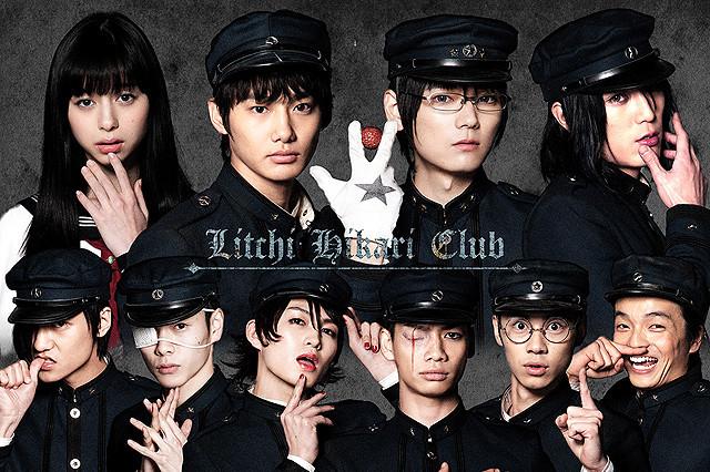 「ライチ☆光クラブ」野村周平ら9人の美少年が制服を身にまとったビジュアル初披露