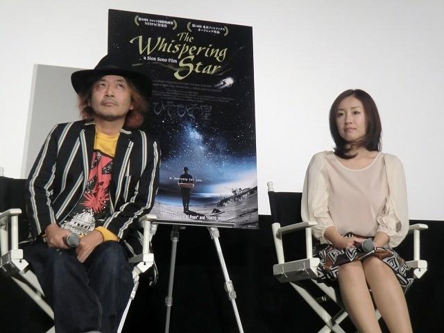 第16回東京フィルメックス開幕 園子温監督「ひそひそ星」は「福島で撮ったことが重要」