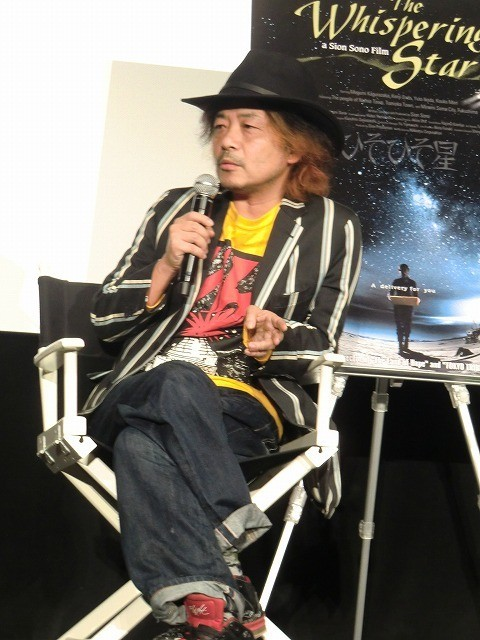 第16回東京フィルメックス開幕 園子温監督「ひそひそ星」は「福島で撮ったことが重要」 - 画像2