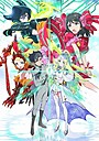 TVアニメとTCGが連動する「ラクエンロジック」16年1月放送開始 主演は小野賢章、ヒロインに上坂すみれ