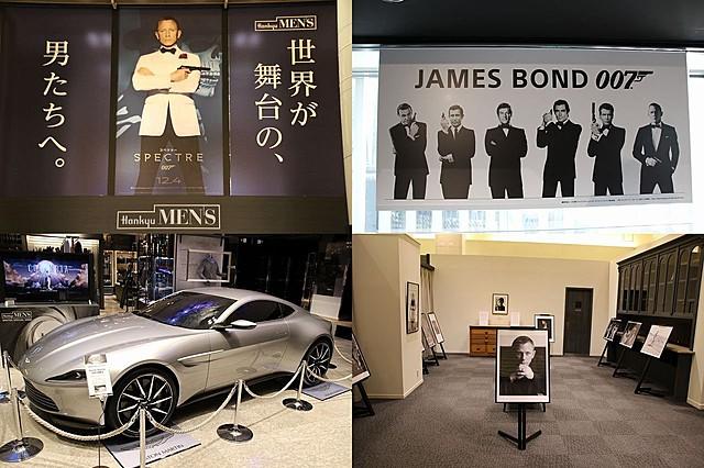 """「007 スペクター」ジェームズ・ボンド展に""""潜入取材""""!"""