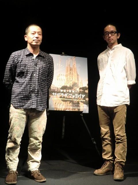 建築家・岡啓輔、写真家・佐藤健寿が語るドキュメンタリー「サグラダ・ファミリア」